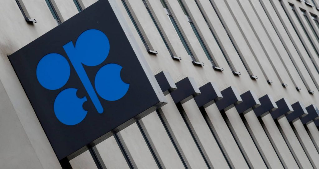 No need to face the US call for more OPEC + offer - Money Times
