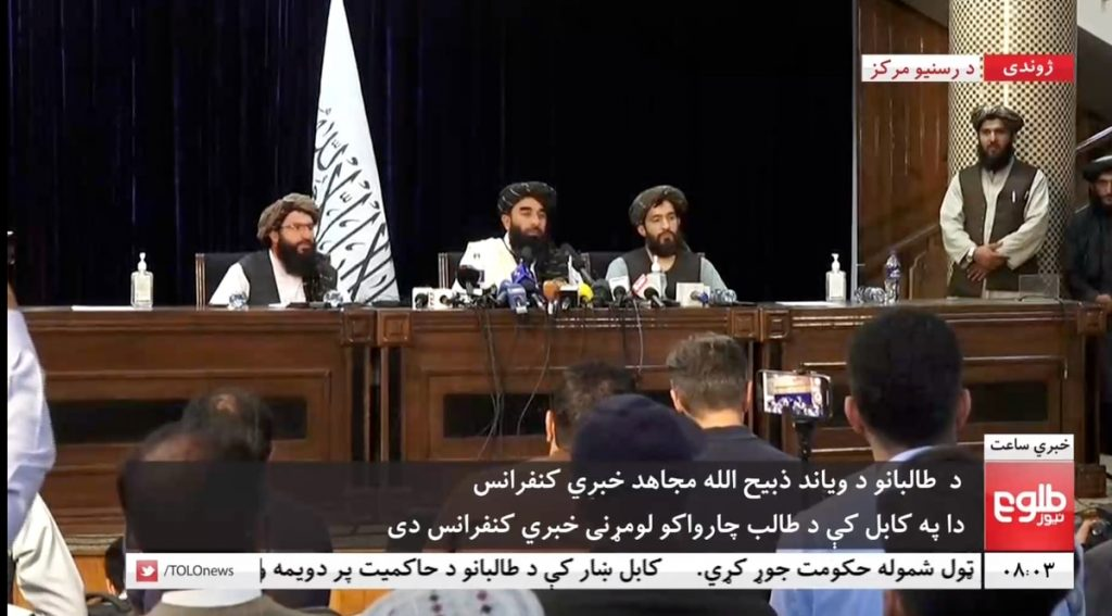 """Afghanistan: Taliban promise amnesty and respect for women's rights """"under Islamic law"""" in Afghanistan    international"""